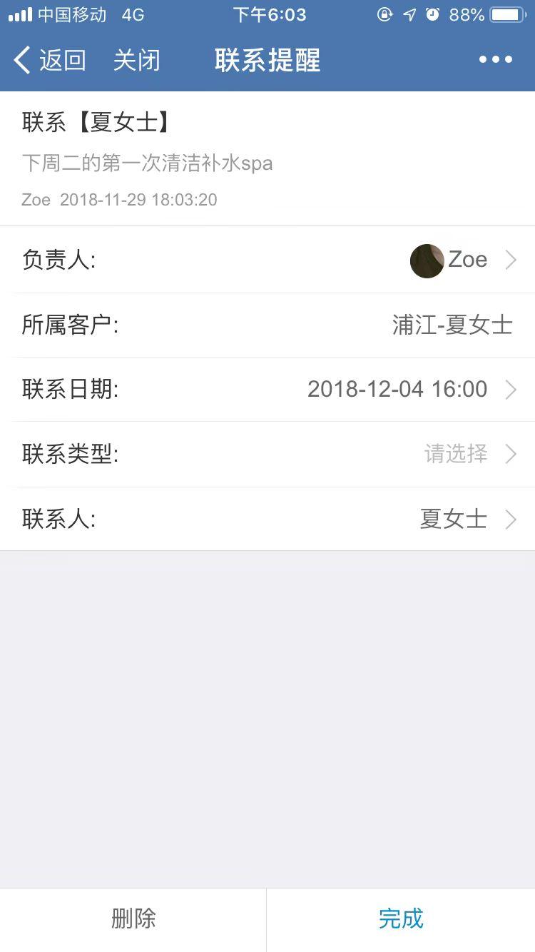微信图片_20181129183024.jpg